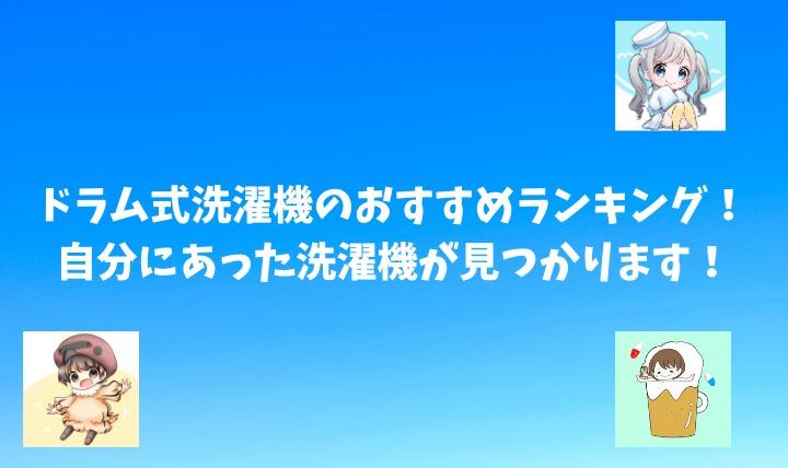 "[chat face=""suzume-zensin-e1572442612858.jpg"" name=""すずめ"" align=""left"" border=""blue"" bg=""none"" style=""maru""]上位からおすすめできる順番になっています[/chat]"